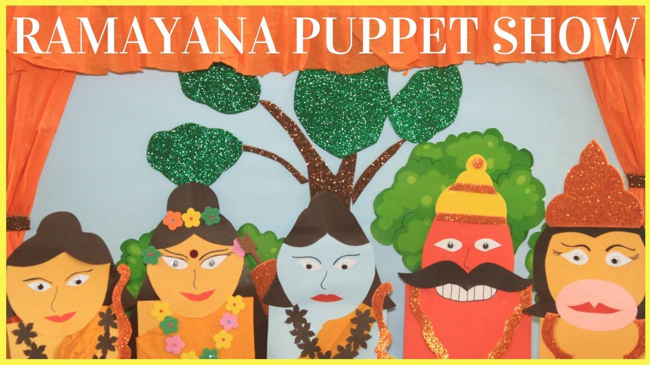short essay on puppet show