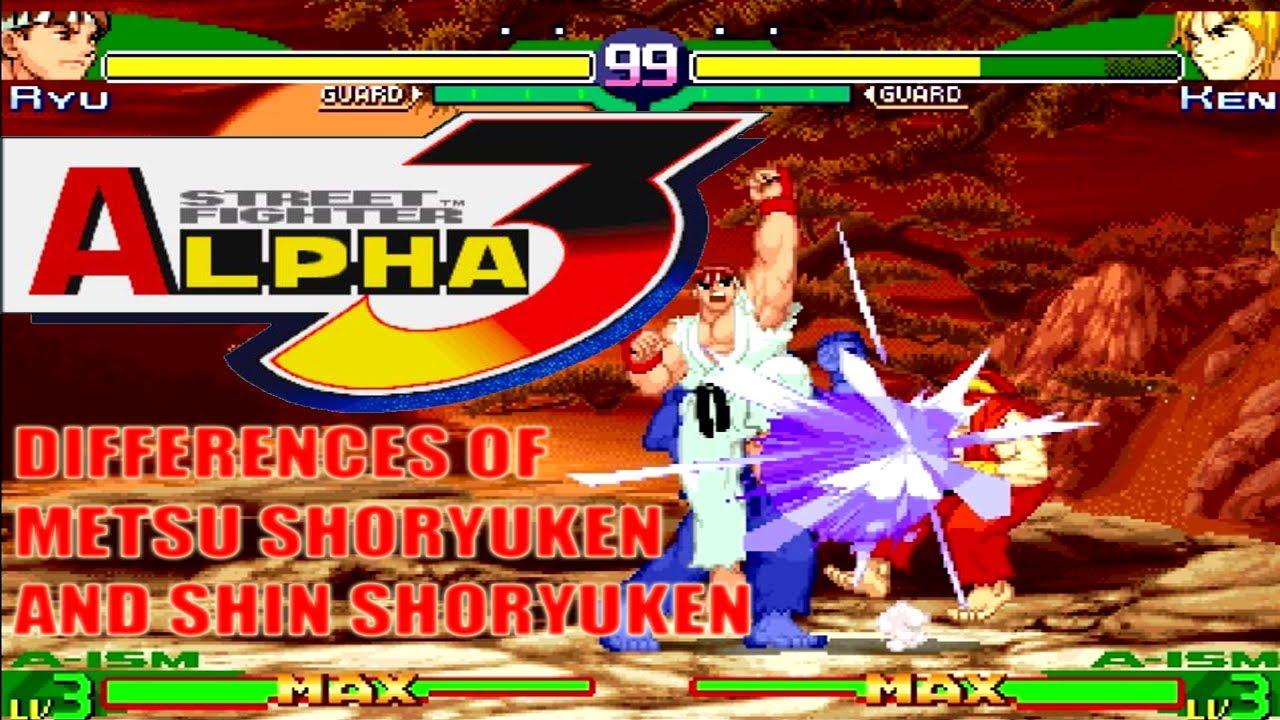 New Street Fighter Video Game Ken Ryu Shoryuken Move T-shirt