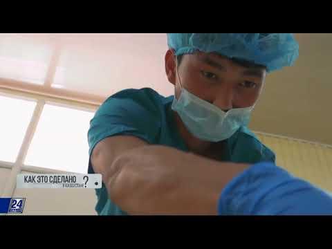 Мыло казахстане как применить для тела видео