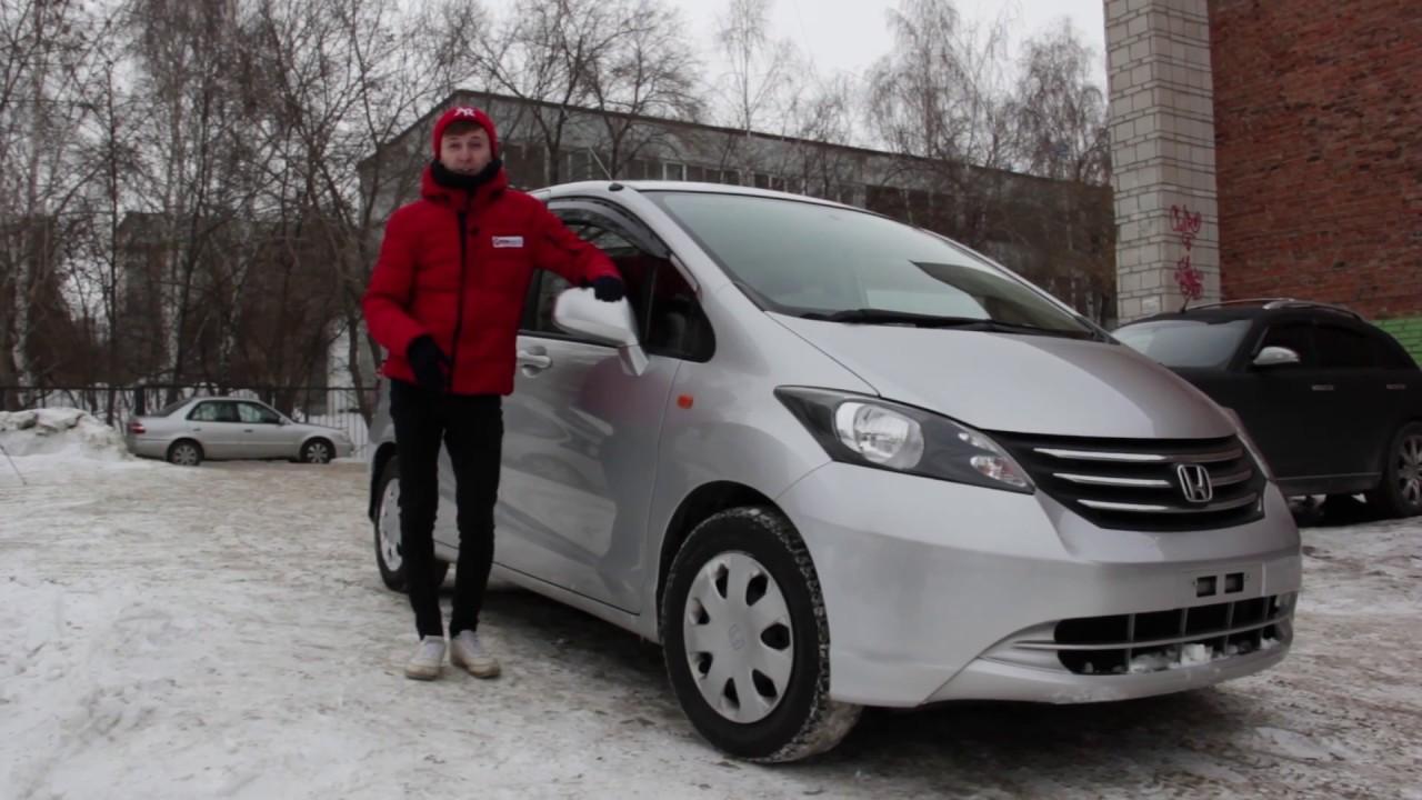 Honda Freed 2010 год от рдм импорт новосибирск Youtube