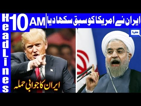 Iran fired missiles at US forces in Iraq | Headlines 10 AM | 8 January 2020 | Dunya News