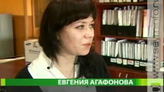 Как заработать 16-ти летний стаж работы к 18-ти годам ))) автослесарь 1-го уровня