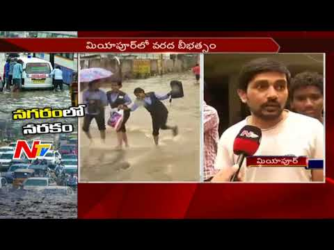 Heavy Rains: Flood Water-Logging into Deepthi Srinagar Colony Apartments || Miyapur || NTV