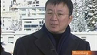 Zhu Says China Inflation Expectations Is `Big Issue'