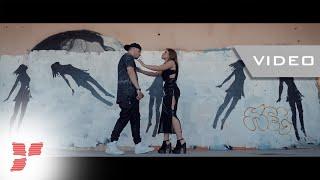 """Hellen ft Balkan - """"Strange-ma in brate"""" (VIDEO) #LevelUpMusic"""