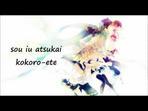 Vocaloid - World Is Mine Karaoke (instrumental + Lyrics)