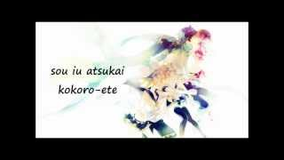 Vocaloid - World is Mine karaoke (instrumental + lyrics)