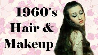 1960& 39 s HAIR AND MAKEUP TUTORIAL