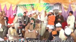 Wazifa And Dua Pir Alauddin Siddiqui Sahib