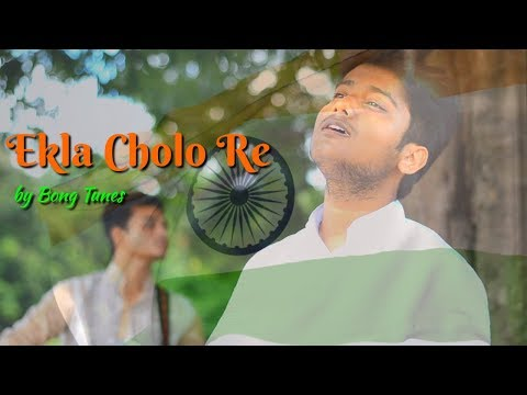 Ekla Cholo Re | Independence Day Special | Cover by Bong Tunes