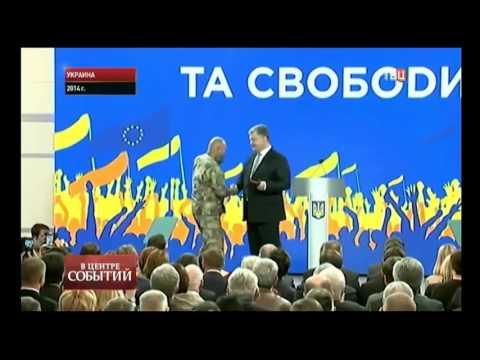 Украина требует у...