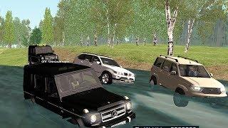 Off Road ГЕЛИК vs BMW X5 в CRMP