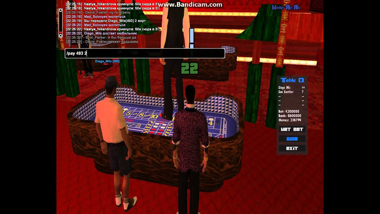 казино на сервер самп
