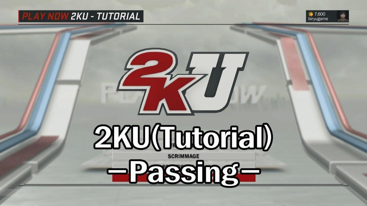 Download [PS4] NBA 2K17 2KU(Tutorial) - Passing / 튜토리얼 - 패스(한글자막)