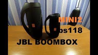 JBL MINI Boombox mini2 (BS-118) - Що це маля може!!!