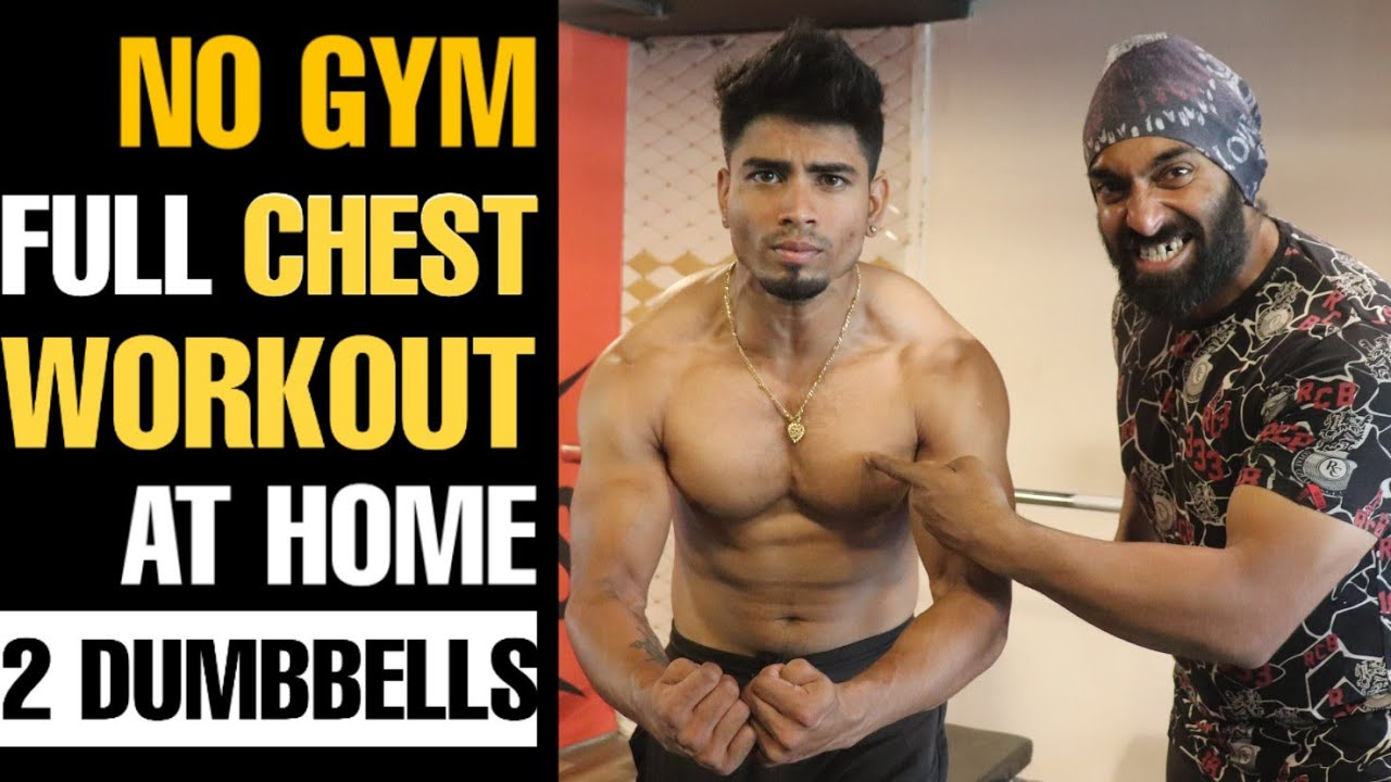No gym full chest workout at home | 2 Dumbbell Chest Workout @Fitness Fighters