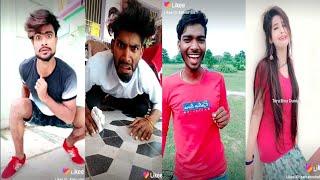कमलेश kumar, चंदन kumar, कुणाल lancer का New Funny Videos || Comedy Videos || Likee Videos ||