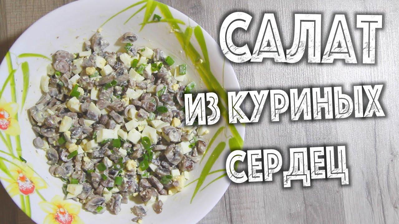 Вкусные салаты мясные рецепты 117