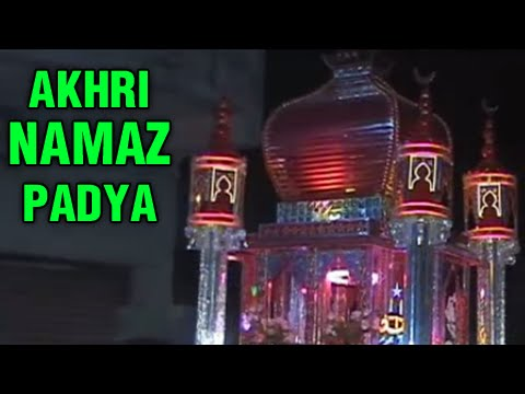 Akhri Namaz Padya- Sai De Karbala - Kutchi Osani by Ramjubhai Changal | (રમજુભાઈ ચંગલ)