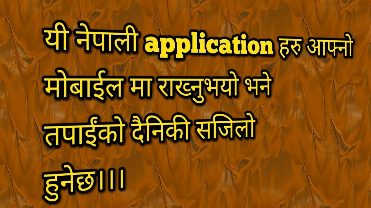 Top nepali applications which are very useful
