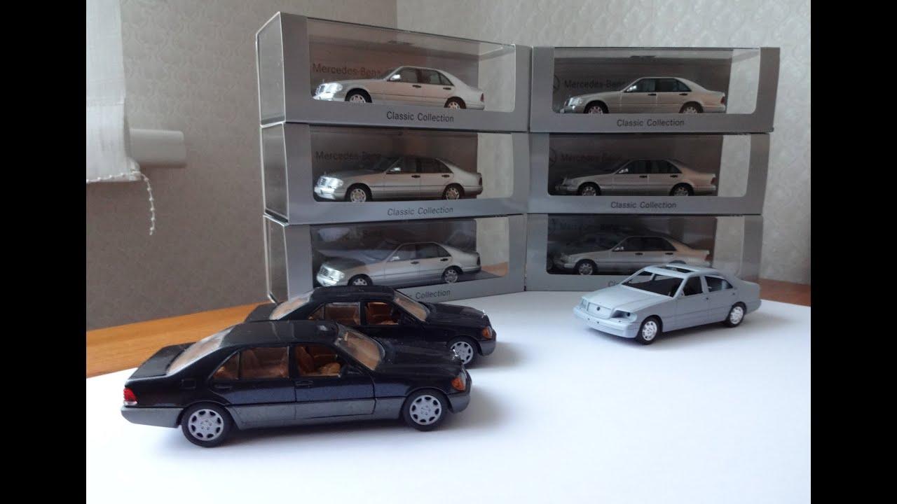 Продажа новых или б/у авто mercedes-benz s-класс с пробегом цены на машины – частные объявления о продаже новых и авто с пробегом. Продать.