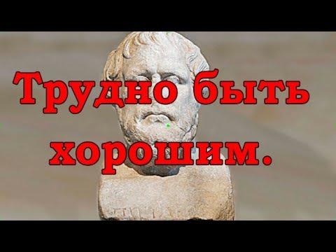 Питтак - цитаты