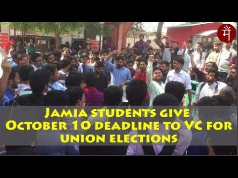 Jamia students give October 10 deadline to VC for Union elections