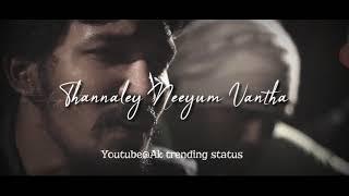 vazhkai veruthu pochu💔Adiye kirukki💔whatsapp status | Love failure whatsapp status