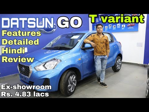 Datsun Go, T variant, price, features, detailed hindi review