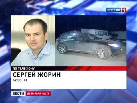 Полиция усомнилась в подлинности водительских прав Витаса