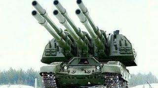 Оружейная Мира: Непревзойдённое оружие. Лучшая в мире боевая техника | Ударная сила