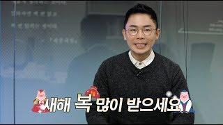 [단꿈공무원팀] 미래의 공무원들에게 전하는 새해 인사