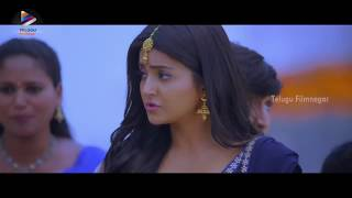 VAISAKHAM Movie Theatrical Trailer | Latest Telugu Movie Trailers | Harish Varma | Avantika