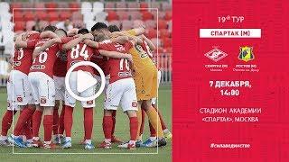 FC Spartak Moscow live stream on Youtube.com