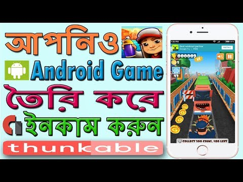 Make Android Game