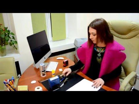 видео: Серия 8. Как сшивать документы с помощью подручных средств!!!!
