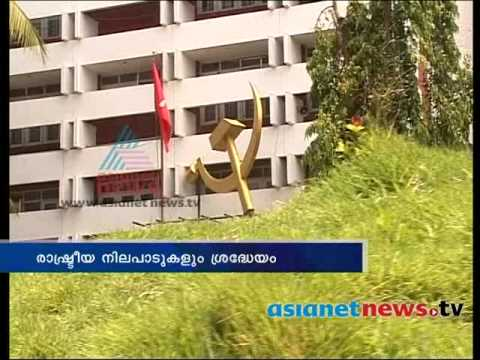 Lok Sabha Elections 2014:Kerala's electoral politics കേരള രാഷ്ട്രീയത്തിലെ ഇലക്ഷന് വിവാദങ്ങളിലൂടെ