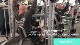 Силовая тренировка дельтовидных мышц!