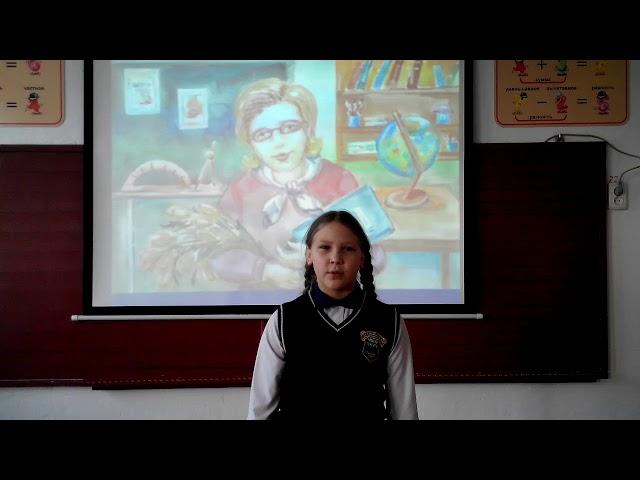 Изображение предпросмотра прочтения – МарияШвырева читает произведение «Учитель» А.А.Блока