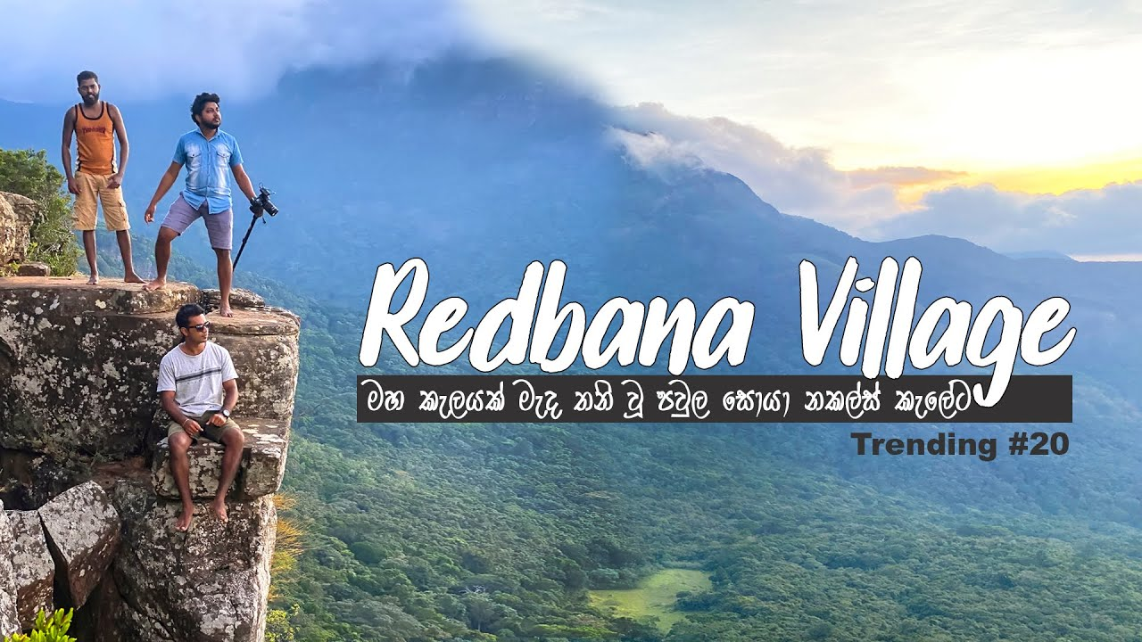 Exploring an Abandoned Village in Sri Lanka | REDBANA VILLAGE | TRIP PISSO