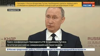 СРОЧНО! Путин о выдаче паспортов в ДНР и ЛНР и о в...