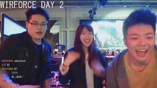 11/24 鳥屎 - 大舞廳 ft.浩忠/Kazuya/Sandy/小熊 (WirForce2017 Day2)