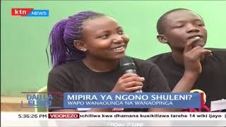 Mipira ya ngono shuleni (Sehemu ya Pili)|Dau La Elimu
