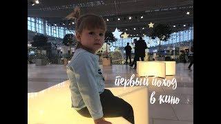 ТИПА ВЛОГ : Меняю мебель | Есения на Мульт в кино