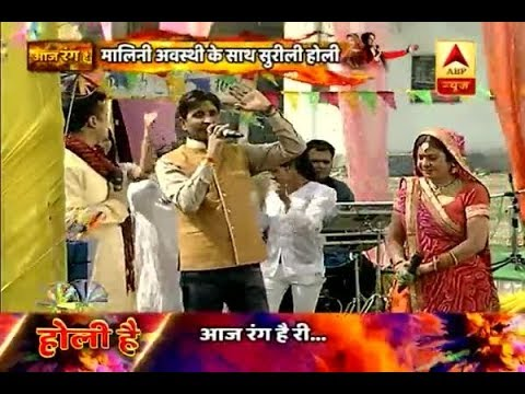 Holi Celebrations: Enjoy The Festival With Poetry & Folk Songs By Kumar Vishwas & Malini Awasthi