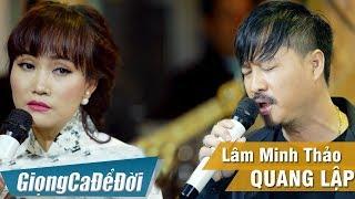 Quang Lập Lâm Minh Thảo - Nhạc Vàng Bolero Song Ca 2017 | Album Con Đường Xưa Em Đi