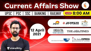 8:00 AM - 12 April 2021 Current Affairs | Daily Current Affairs 2021 by Bhunesh Sir | wifistudy