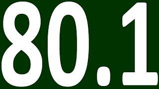 КОНТРОЛЬНАЯ  АНГЛИЙСКИЙ ЯЗЫК ДО ПОЛНОГО АВТОМАТИЗМА С САМОГО НУЛЯ  УРОК 80 1 УРОКИ АНГЛИЙСКОГО ЯЗЫКА
