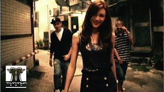 SouthSide - ไหวอะเปล่า เบเบ้ Wai A Paw Babyy (Official MV)