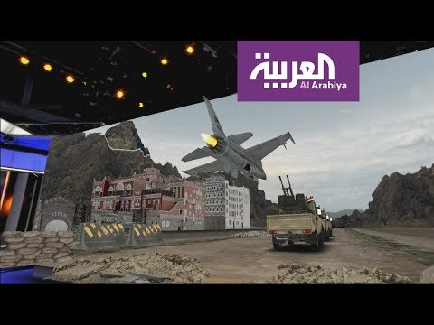 العربية الليلة تحاكي استعادة الشرعية لحيران  - نشر قبل 7 ساعة